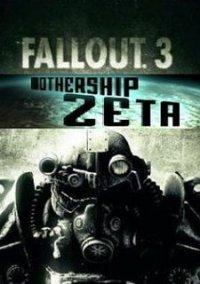 Обложка Fallout 3: Mothership Zeta