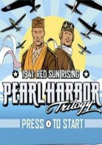 Обложка Pearl Harbor Trilogy - 1941: Red Sun Rising