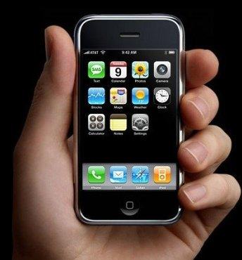 Видео. Топ 0 инновации iPhone