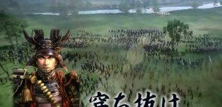 Nobunaga's Ambition: Creation. Видео #1