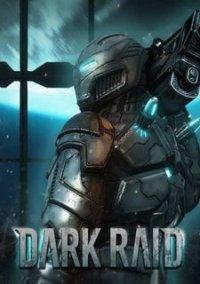 Обложка Dark Raid