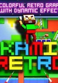 Обложка KAMI RETRO HD