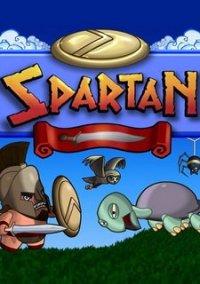 Обложка Spartan