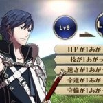 Скриншот Fire Emblem: Awakening - The Dead King's Lament – Изображение 4