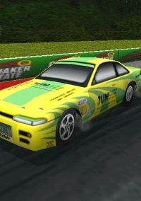 Обложка NIRA Intense Import Drag Racing