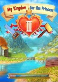 Обложка My Kingdom for the Princess III