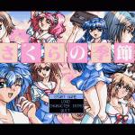 Скриншот Season of Sakura – Изображение 3