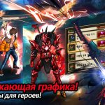 Скриншот Kritika: Chaos Unleashed – Изображение 11