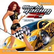 Обложка World Racing 2