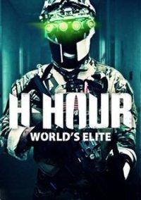 Обложка H-Hour: World's Elite