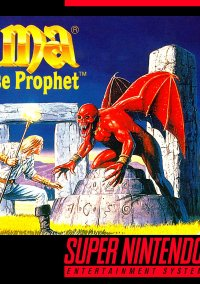 Обложка Ultima 6: The False Prophet