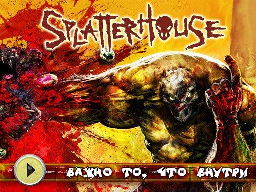 Splatterhouse (2010). Геймплей