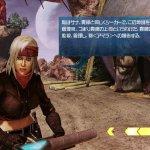 Скриншот Crimson Dragon – Изображение 15