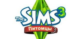 The Sims 3: Питомцы . Видео #1