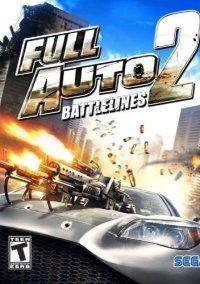 Обложка Full Auto 2: Battlelines
