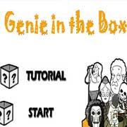 Обложка Genie in the Box