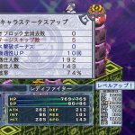 Скриншот Disgaea 4: A Promise Unforgotten – Изображение 200