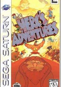 Обложка Herc's Adventures