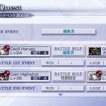 Скриншот Dissidia 012[duodecim] Final Fantasy – Изображение 34