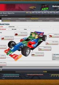 Обложка Pole Position 2012