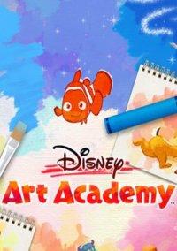Обложка Disney Art Academy