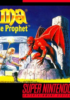 Ultima 6: The False Prophet
