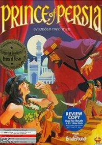Обложка Prince of Persia