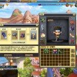 Скриншот Pockie Ninja – Изображение 104