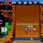 Скриншот Freddi Fish 3: The Case of the Stolen Conch Shell – Изображение 9