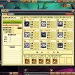 Скриншот Pockie Ninja – Изображение 89