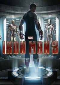 Обложка Iron Man 3