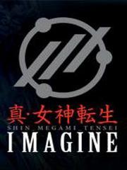 Shin Megami Tensei: Imagine Online – фото обложки игры