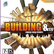 """Обложка Building & Co: Город """"под ключ"""""""
