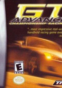 Обложка GT Advance Championship Racing
