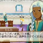 Скриншот Harvest Moon: A New Beginning – Изображение 8