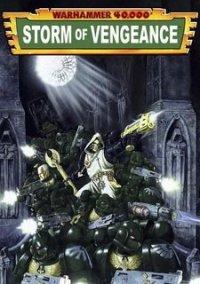 Обложка Warhammer 40,000: Storm of Vengeance
