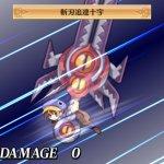 Скриншот Disgaea 4: A Promise Unforgotten – Изображение 70