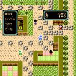 Скриншот Zoids 2: Helic Republic VS Guylos Empire – Изображение 3