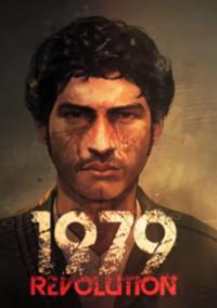 Обложка 1979 Revolution