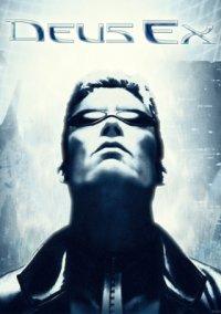 Обложка Deus Ex