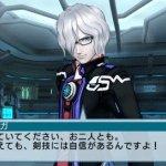 Скриншот Phantasy Star Portable 2 Infinity – Изображение 39