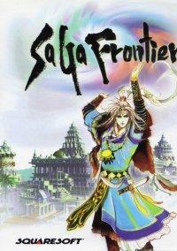 Saga Frontier – фото обложки игры