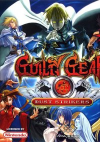 Guilty Gear Dust Strikers – фото обложки игры