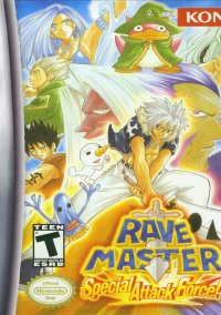Обложка Rave Master: Special Attack Force!