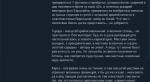 Игра, а не сырая котлета: как игроки отнеслись к Total War: Warhammer - Изображение 11