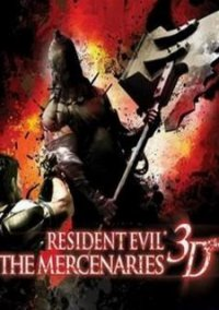 Обложка Resident Evil: The Mercenaries 3D