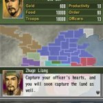 Скриншот Romance of the Three Kingdoms: Touch – Изображение 3