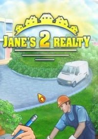 Обложка Джейн: Город Мечты 2