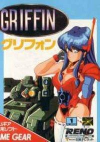 Обложка Griffin