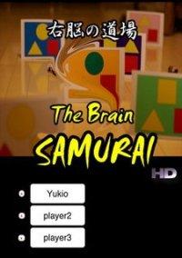 Brain SAMURAI – фото обложки игры